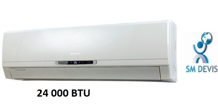 Cherche climatiseur 24000 BTU Tunisie SM Devis